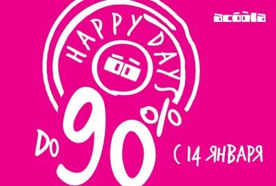 bc4b14391 Happy days: cкидки до 90%!   Торговый Центр «Республика»